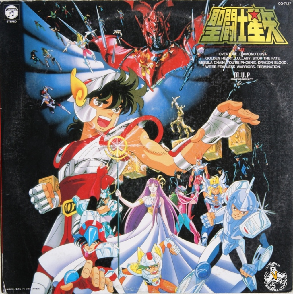 Disque dessin anime chevaliers du zodiaque saint seiya make up project hits 2